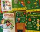 Книги для логопедии и подготовка к школе