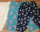 Симпатичные байковые штанишки 3×50р