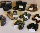 Обувь для мальчика 26-28