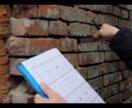 Обследование помещений, зданий, сооружений и тд.