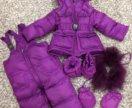 Зимние полукомбинезон и куртка Borelli