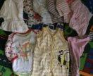 Пакет Детских вещей с рождения до года