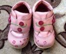 Детская обувь р22