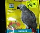 Корм для крупного попугая