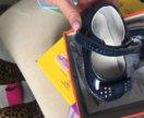 Натуральная кожа туфли для девочки