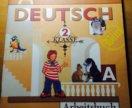 Печатная тетрадь немецкий язык 2класс Фгос