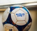 Мячик Сочи 2014