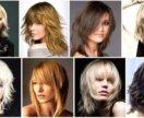 ☑️✂️Акция на все парикмахерские услуги‼️✂️