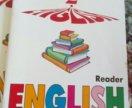 Книга для чтения англ.яз.