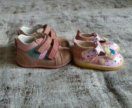 Ботиночки,сандаликм