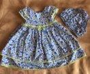 Платье с трусиками,12-18мес