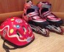 Детские ролики+шлем