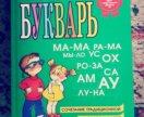 Школьные книжки