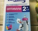 Беллакт 2(13 пачек)