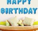 Надувные буквы с днём рождения