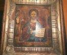 Господь Вседержитель Спаситель середина 19 века