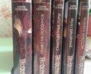 Собрание (серия) книг о Волкодаве