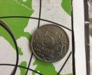Юбилейная монета 5 рублей 2016 года