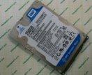 Жесткий диск WD 250 Gb