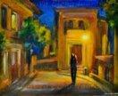 """Картина маслом на холсте """"Под ночным фонарем"""""""