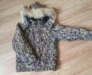 Куртка для мальчика зима 122, 128, 134