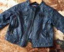 Кожаная куртка acoola