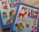 Учебник по русскому языку 2 части 2 класс