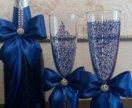 Свадебные бокалы, шампанское, свечи