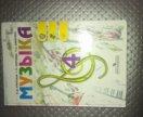 Учебник по музыке