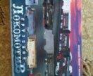 Железная дорога большая