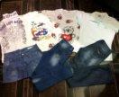 Джинсы, юбка, футболки