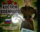 Костюм военный на девочку