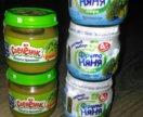 Детское питание. Пюре овощные