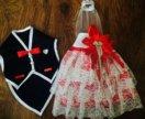 Одежда для Свадебных Быков