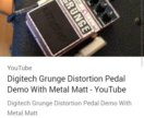 Педаль grange-distortion