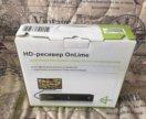HD ресивер онлайм
