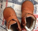 Ботинки детские Indigo Kids, размер 22