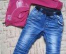 джинсики+кофта