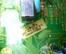 EBR42469901 модуль стиральной машины LG