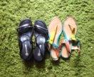 Обувь Летняя Второй в Подарок