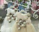 Волшебные платья малышкам.