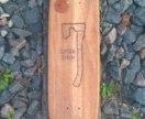 Скейтборд дека дерево