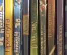 Blu ray диски