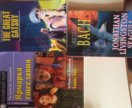 Книги на английском языке