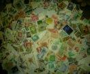 Более 2000 марок.