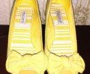 Туфли желтые с открытым носом