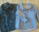 Супер рубашки