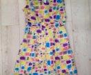 Платье Finn flier