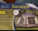 Беседка палатка