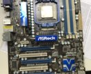 Материнка ASRock 890GX EXTREME4 + CPU